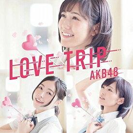 AKB48/LOVE TRIP/しあわせを分けなさい(Type B)【CD/邦楽ポップス】初回出荷限定盤(初回限定盤)