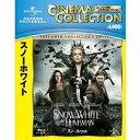 スノーホワイト('12米)【Blu-ray/洋画アクション ファンタジー アドベンチャー】
