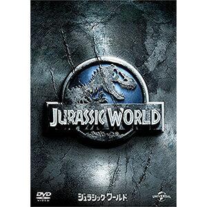 ジュラシック・ワールド('15米)【DVD/洋画アクション|SF|パニック|アドベンチャー】