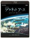 B〉2 プラネットアース 「淡水に命あふれる」【Blu-ray・ドキュメント/その他】