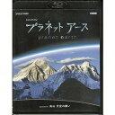 B〉5 プラネットアース 「高山 天空の闘い」【Blu-ray・ドキュメント/その他】