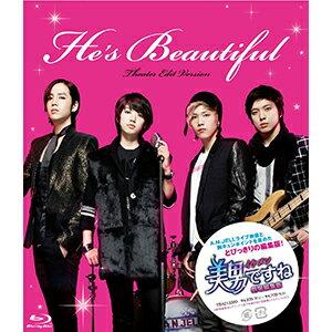 美男(イケメン)ですね 劇場編集版('09韓国)【Blu-ray/洋画コメディ|恋愛 ロマンス】