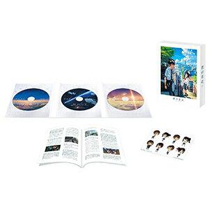 「君の名は。」Blu-rayスペシャル・エディション3枚組【Blu-ray・邦画アニメ】【新品】
