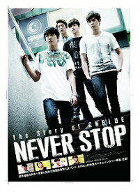 The Story of CNBLUE/NEVER STOP('13「NEVER STOP」製作委員会)【Blu-ray/邦画音楽|ドキュメンタリー】