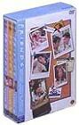 フレンズIII DVDコレクターズセット1〈3枚組〉【DVD/洋画青春|ドラマ】