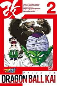 ドラゴンボール改 2【DVD/アニメ】