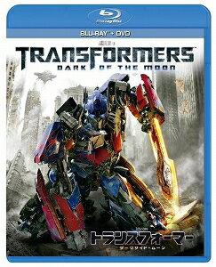 トランスフォーマー/ダークサイド・ムーン ブルーレイ+DVDセット('11米)〈2枚組〉【Blu-ray/洋画アクション|SF|ロボット】
