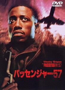 【アウトレット品】パッセンジャー57('92米)【DVD/洋画アクション|犯罪】