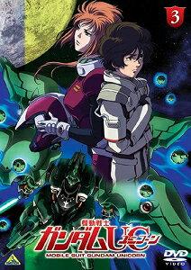 3機動戦士ガンダムUC【DVD・オリジナルアニメ】