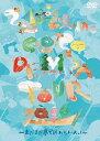 【アウトレット品】でんぱ組.inc/GOGO DEMPA TOUR 2016〈2枚組〉【DVD/邦楽】