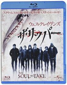 ウェス・クレイヴンズ ザ・リッパー('10米)【Blu-ray/洋画ホラー|サスペンス】