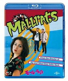 モール・ラッツ('95米)【Blu-ray/洋画青春|ドラマ】