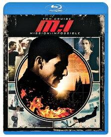 【アウトレット品】ミッション:インポッシブル スペシャル・コレクターズ・エディション('96米)【Blu-ray/洋画アクション|スパイ】