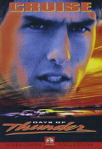 デイズ・オブ・サンダー('90米)【DVD/洋画アクション|スポーツ|ドラマ】
