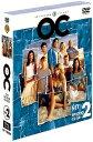 The OC セカンド セット2〈6枚組〉【DVD/洋画恋愛 ロマンス|青春|ドラマ】