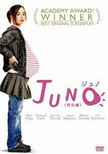 【アウトレット品】JUNO/ジュノ 特別編('07米)【DVD/洋画コメディ|青春|ドラマ】