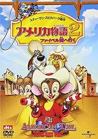 【アウトレット品】アメリカ物語2 ファイベル西へ行く('91米)【DVD/アニメ】