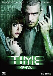 【アウトレット品】TIME/タイム('11米)【DVD/洋画アクション|SF】