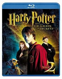 【アウトレット品】ハリー・ポッターと秘密の部屋('02米)【Blu-ray/洋画ファンタジー|アドベンチャー】