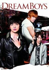 DREAM BOYS【DVD/エンタテイメント(TV番組、バラエティーショー、舞台)】