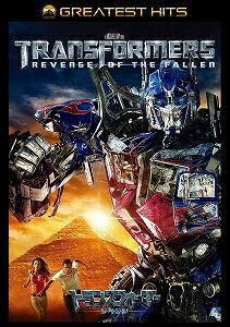 【アウトレット品】トランスフォーマー/リベンジ('09米)【DVD/洋画アクション|SF|ロボット】