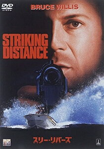 【アウトレット品】スリー・リバーズ('93米)【DVD/洋画アクション|サスペンス】