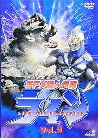 【アウトレット品】2 SFX巨人伝説 ライン(4?6話)【DVD・邦画特撮SF】