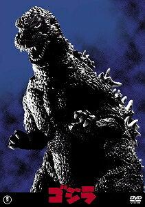 【アウトレット品】ゴジラ('84東宝)[東宝DVD名作セレクション]【DVD/邦画アクション|特撮】