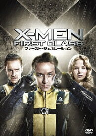 【アウトレット品】X-MEN:ファースト・ジェネレーション('11米)【DVD/洋画アクション|SF】