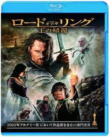 ロード・オブ・ザ・リング/王の帰還('03米)【Blu-ray/洋画ファンタジー|アドベンチャー】