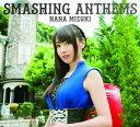 水樹奈々/SMASHING ANTHEMS【CD/邦楽ポップス】初回出荷限定盤(初回限定盤)