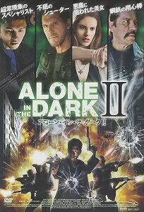 【アウトレット品】アローン・イン・ザ・ダーク II【DVD/洋画アクション|SF】