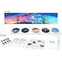 B限〉【4KUHD】君の名は。コレクターズ・エディショ【Blu-ray・オリジナルアニメ】