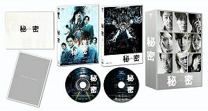B限〉(豪華版)秘密 THE TOP SECRET【Blu-ray・邦画ドラマ】