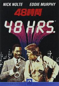 【アウトレット品】48時間('82米)【DVD/洋画アクション|警察 刑事】