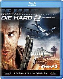 【アウトレット品】ダイ・ハード2('90米)【Blu-ray/洋画アクション】