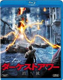 【アウトレット品】ダーケストアワー 消滅('11米)【Blu-ray/洋画アクション|SF|ホラー】