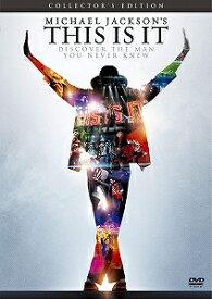 マイケル・ジャクソン THIS IS IT コレクターズ・エディション('09米)【DVD/洋画音楽|ドキュメンタリー】