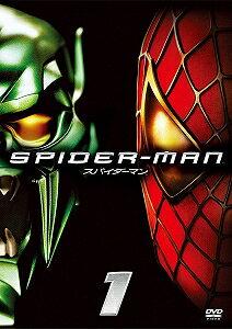 スパイダーマン('02米)【DVD/洋画アクション|SF|ファンタジー|アドベンチャー】