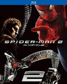スパイダーマン2('04米)【Blu-ray/洋画アクション SF ファンタジー アドベンチャー】