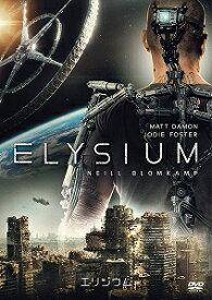 【アウトレット品】エリジウム('13米)【DVD/洋画アクション|SF】