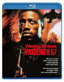 パッセンジャー57('92米)【Blu-ray/洋画アクション 犯罪】