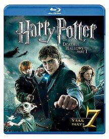 ハリー・ポッターと死の秘宝 PART1('10英/米)【Blu-ray/洋画ファンタジー|アドベンチャー】
