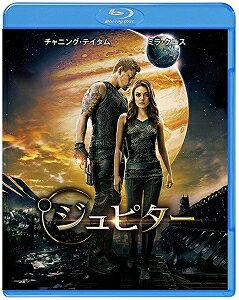 ジュピター('15米)【Blu-ray/洋画アクション|SF】