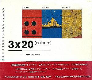 【アウトレット品】3 X 20(Colours) オリジナルU.K.インディーズコレクション【CD/ロック/ポップス】