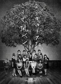 AKB48/ここがロドスだ ここで跳べ!【CD/邦楽ポップス】初回出荷限定盤