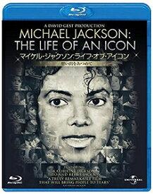 【アウトレット品】マイケル・ジャクソン:ライフ・オブ・アイコン 想い出をあつめて コレクターズ・エディション【Blu-ray/洋楽】