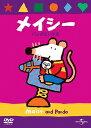 【アウトレット品】メイシー パンダだいすき【DVD/アニメ】