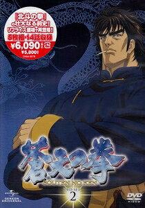 【アウトレット品】蒼天の拳 DVD-SET2〈5枚組〉【DVD/アニメ】