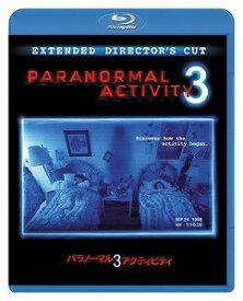 【アウトレット品】パラノーマル・アクティビティ3('11米)【Blu-ray/洋画ホラー】